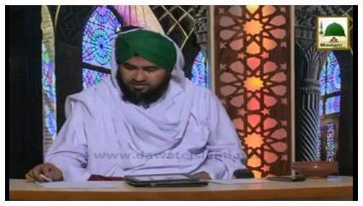 Dar-ul-Ifta Ahlesunnat(Ep:464) - Mutfarriq Masail