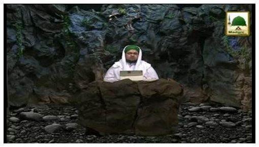 Faizan e Quran(Ep:145) - Surah-e-Hood-61-90