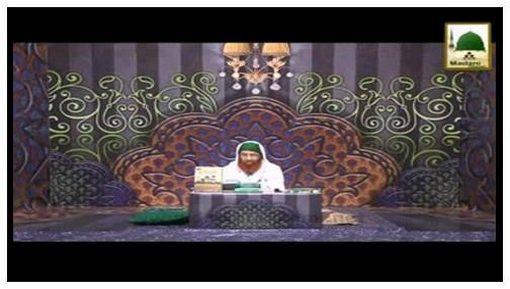 Faizan e Sayyida Rabiya Basriya(Ep:13) - Sayyida Rabiya Basriya رضی اللہ تعالیٰ عنہا Ka Shadi Say Inkar