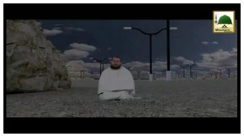 10v Zulhijja Ka Din