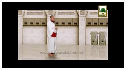 Aab-e-Zam Zam Shareef