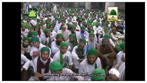 Madani Muzakra - Aabad Rahay Mera Pak Watan - Subtitled