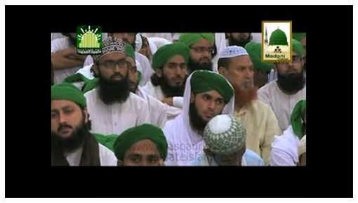 Madani Guladasta(581) - Sunni Ulamah Ka Faizan Pakistan