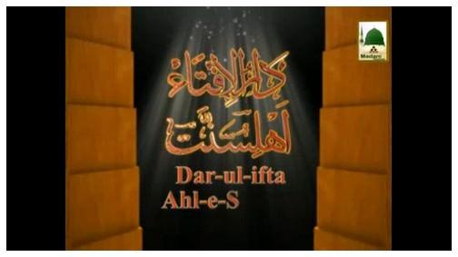 Dar-ul-Ifta Ahlesunnat(Ep:465) - Hajj Kay Arkan Ki Hikmatain