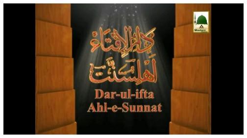 Dar-ul-Ifta Ahlesunnat(Ep:466) - Mutfarriq Masail