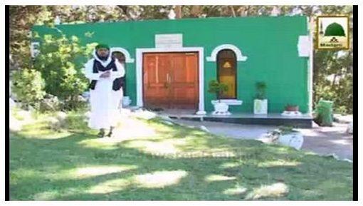 Faizan e Auliya(Ep:55) - Hazrat Nor-ul-Mubeen رحمۃ اللہ تعالٰی علیہ