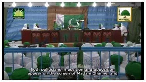 Kia Islam Aur Watan Ka Apas Main Koi Taluq Hai?