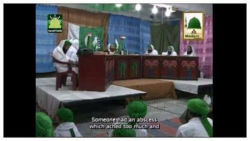 Madani Bahar - Naqsh e Naal e Pak Rakhnay Say Takleef Say Najat