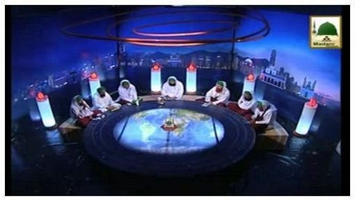Aalam Tera Parwana(Ep:26) - Bachon Ka Ishq-e-Rasool ﷺ