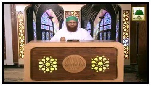 Allah Ki Nematain(Ep:28) - Qana-at Aik Nemat Hai