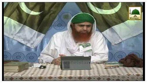 Shukr Ki Ahmiyat