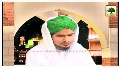 Hidayat Kay Sitaray Ep 23 - Seerat e Hazrat Bilal e Habshi رضی اللہ تعالٰی عنہ