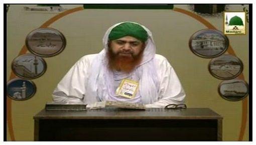Mubarak Safar(Ep:04) - Hazrat Abdul Haq Ilahabadi علیہ رحمۃ اللہ الھادی Ka Hajj