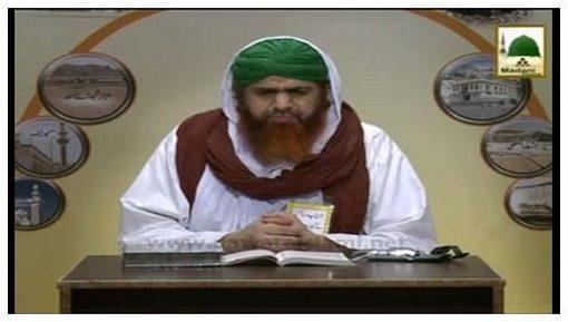 Mubarak Safar(Ep:05) - Jab Bulaya Aaqa ﷺ Nay...