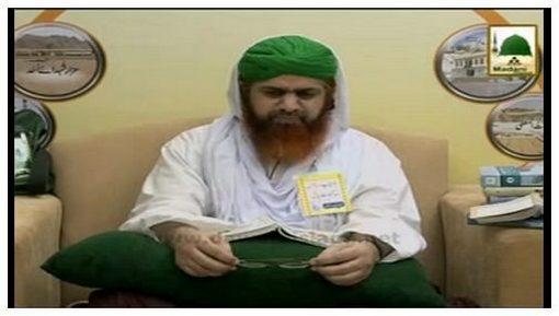 Mubarak Safar(Ep:06) - Safar Hajj Par Bad Nigahi Ka Wabal