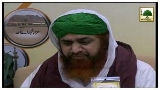 Mubarak Safar(Ep:07) - Dua-e-Maidan-e-Arafat