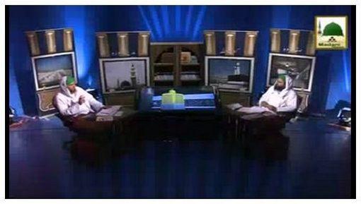 Ahkam e Hajj(Ep:03) - Tawaf-e-Kaba Kay Ahkam - 2015