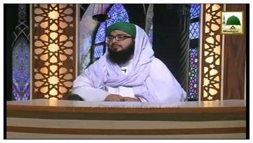 Dar-ul-Ifta Ahlesunnat(Ep:468) - Mutfarriq Masail