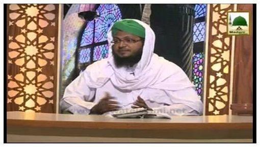 Dar-ul-Ifta Ahlesunnat(Ep:469) - Hajj Kay Adab
