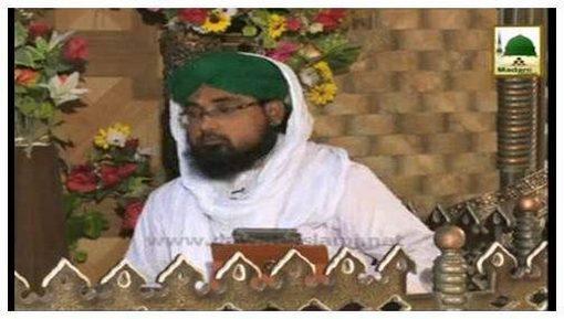 Dar-ul-Ifta Ahlesunnat(Ep:471) - Sajda-e-Tilawat