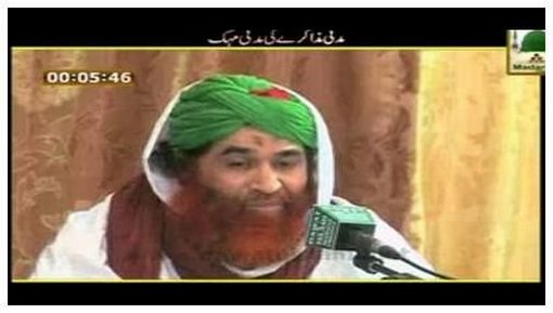 پیارا پاکستان