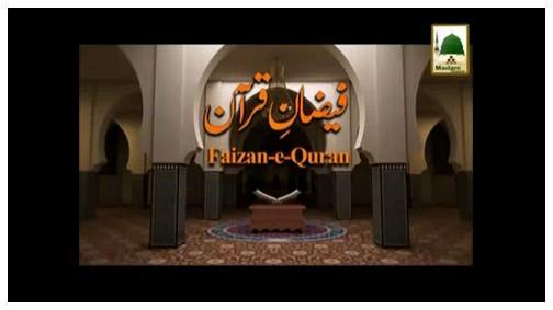 Faizan-e-Quran(Ep:148) - Sorah-e-Yousuf - 01 To 34