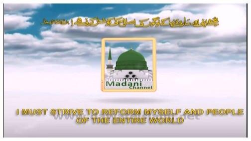 News Clip-13 Aug - Ameer-e-Ahlesunnat Ki Qari Mairaj Say Ayadat
