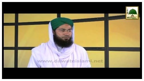 Tareekh e Islam(Ep:06) - Wiladat Kay Bad Kay Waqiyat
