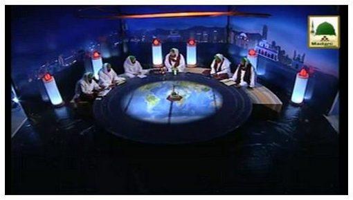 Aalam Tera Parwana(Ep:28) - Anbiya-e-Kiram علیہم السلام Ka Ishq-e-Rasool ﷺ