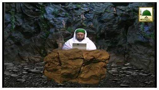 Faizan e Quran(Ep:147) - Surah-e-Hood-91 to 123
