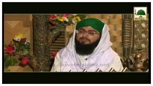Quran-e-Pak Gir Jaye To Kia Hukm Hai?