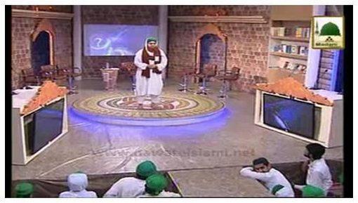 Zehni Aazmaish(Ep:05) - Season-06 - Majlis-e-Faizan-e-Madina Vs Taweezat-e-Attariya