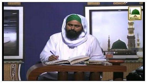 Ahkam e Hajj(Ep:04) - Tawaf-e-Kaba Aur Saee Kay Ahkam - 2015