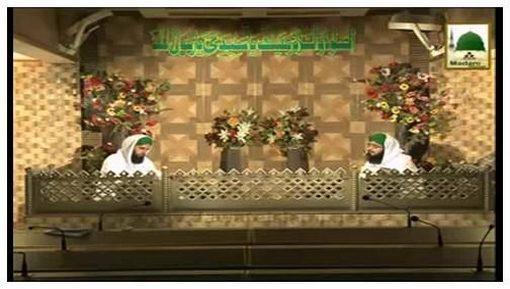 Dar-ul-Ifta Ahlesunnat(Ep:472) - Mutfarriq Masail