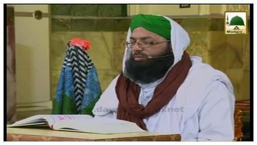 Piaray Aaqa Ki Piari Batain(Ep:08) - نزولِ وحی Ki Ibteda