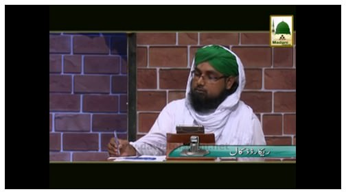 Musafir Ka Jamat Kay Sath Namaz Parhnay Ka Hukm