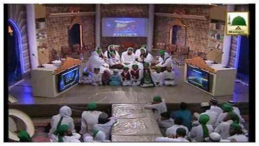 Zehni Aazmaish(Ep-07) - Season-06 - I T Majlis Vs Madani Channel