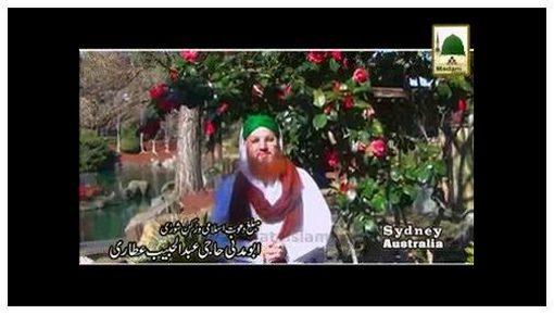 Aala Hazrat علیہ الرحمہ Kay Ashaar