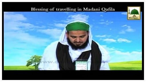 Blessing Of Travelling In Madani Qafila