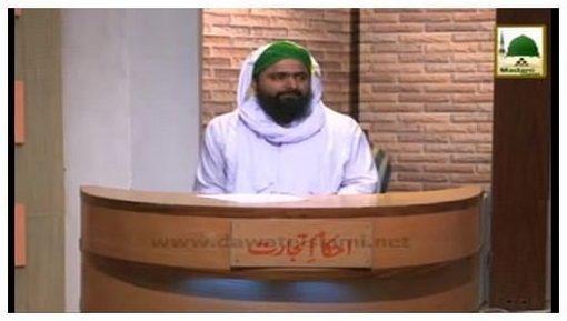 Ahkam e Tijarat(Ep:109) - Mutafarriq Masail