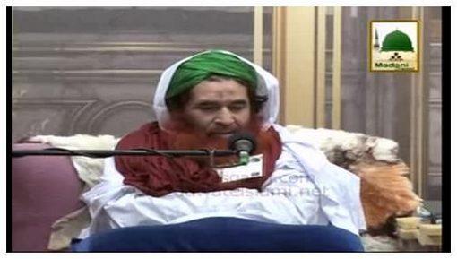 Ameer e AhleSunnat Kay Madani Phool(Ep:83) - Suwalan Jawaban