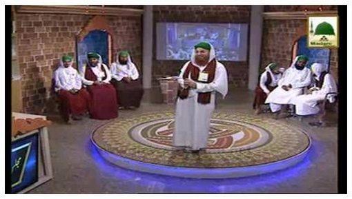 Zehni Aazmaish(Ep:10) - Season-06 - Maktaba-tul-Madina Vs Jamia-tul-Madina
