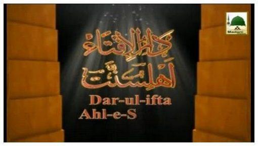 Dar-ul-Ifta Ahlesunnat(Ep:477) - Hajj Kay Arkan Ki Hikmaten
