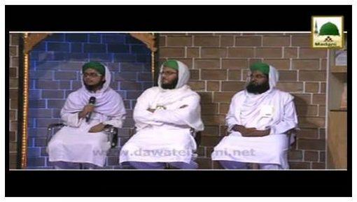 Aaqa Kareem ﷺ Ki Dua