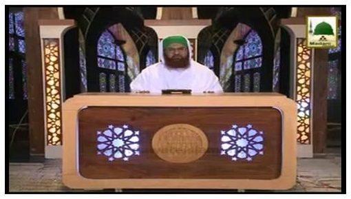 Allah Ki Nematain(Ep:31) - Olad Aik Nemat Hai