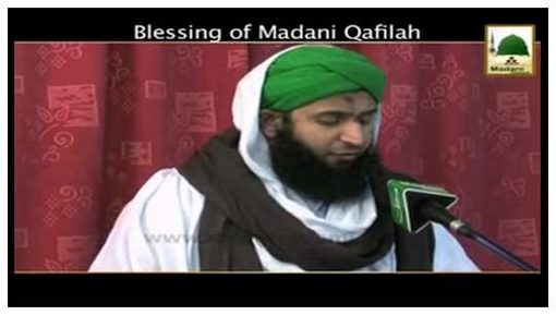 Blessing Of Madani Qafila