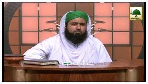Faizan e Islam(Ep:39) - Shukr-e-Nemat