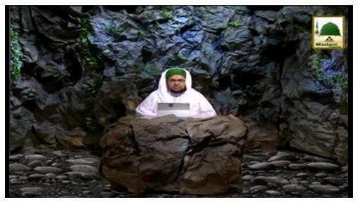 Faizan-e-Quran(Ep:149) - Sorah-e-Yousuf - 35 To 66