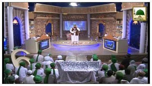 Zehni Aazmaish(Ep:14) - Season-06 - Pre-Quarter Atiyat Box Vs Dar-ul-Madina
