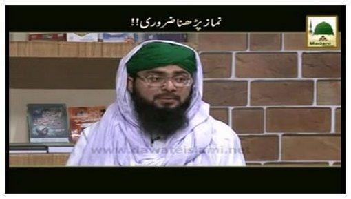 Namaz Parhna Zaroori